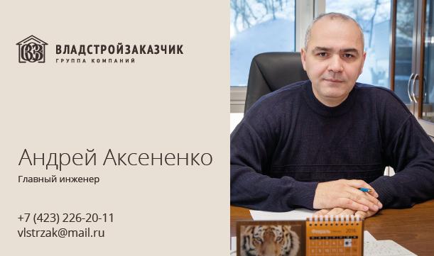 аксененко_сайт