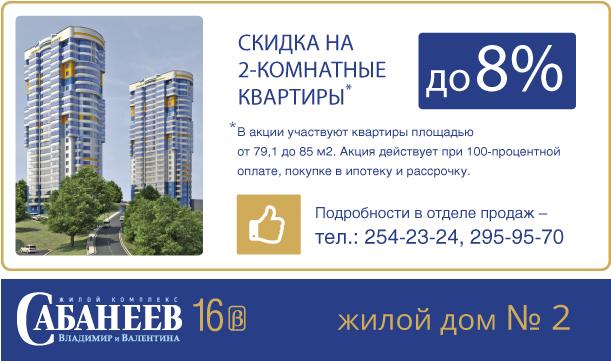n2-postcard-site