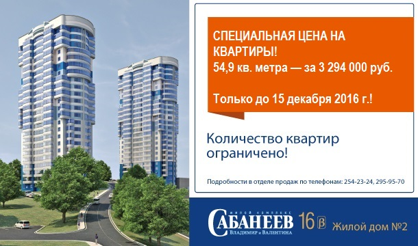 kv-ra-549-vo-2-dome-dlya-sajta