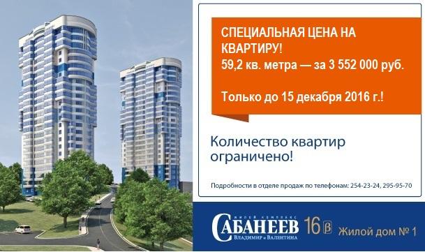 kv-ra-592-v-1-dome-dlya-sajta